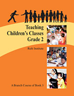 Teaching Children's Classes Grade 2
